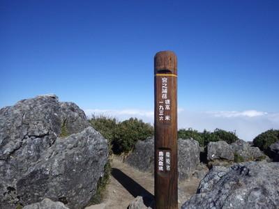 161103屋久島05