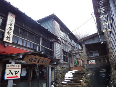 161110筑波山那須岳06