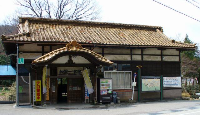 加賀一宮駅4