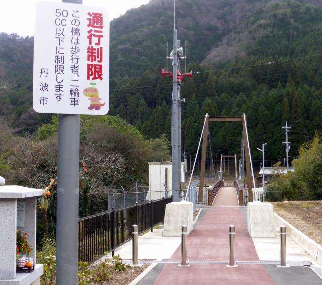 広田橋(新)1