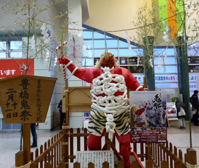 豊橋鬼祭2