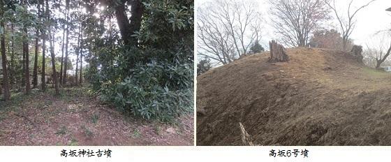 b1220-3 高坂神社-高坂6