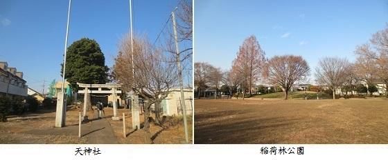 b1220-8 天神社-稲荷林公園