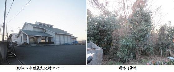 b1220-10 資料館-野本4