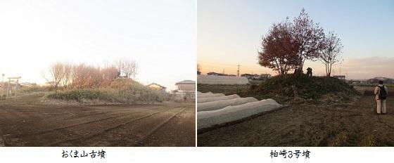 b1220-11 おくま山-柏崎3