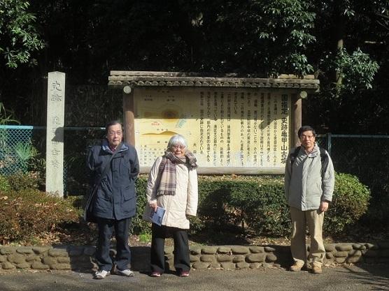 b0115-0 亀甲山-集合