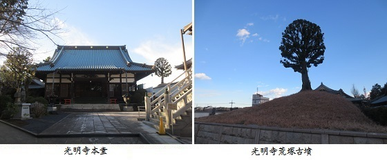 b0115-12 光明寺