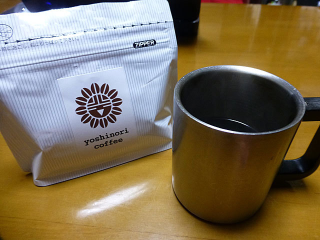 17 1/17 yoshinori coffee