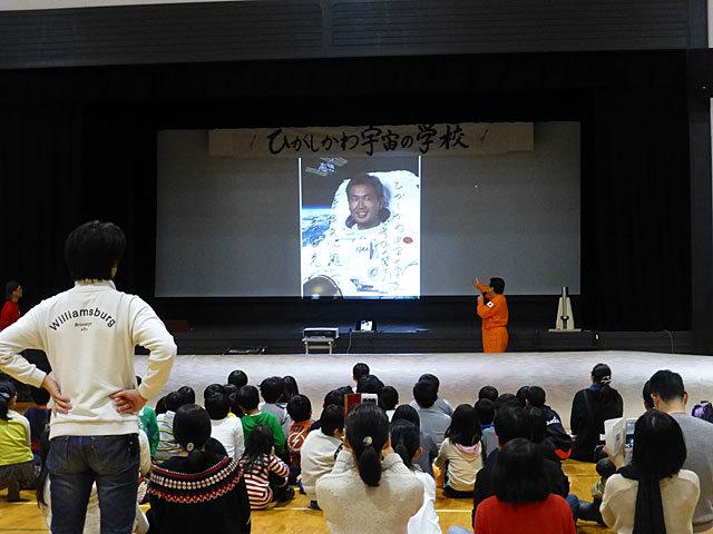 17 1/29 若田光一さん
