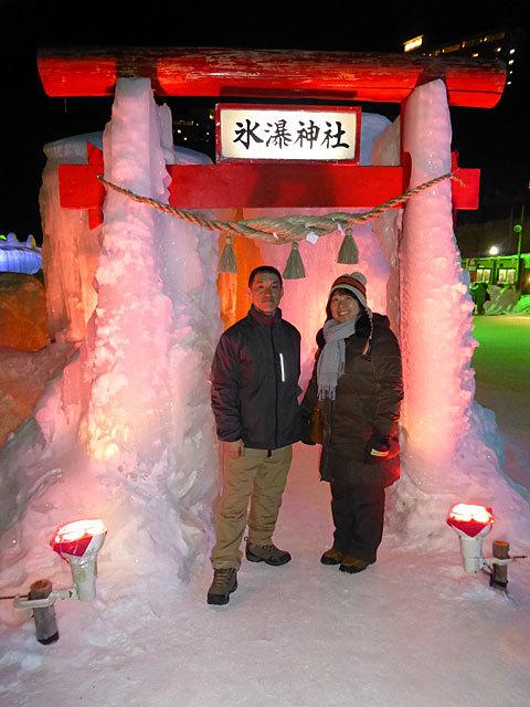 17 2/5 氷瀑 神社