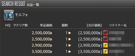 FF14_201612_09.png