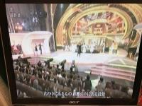 NHK紅白161231