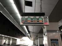 新左営駅から高雄駅へ170112