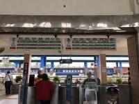 枋寮駅改札はプリペイドカード対応に170113