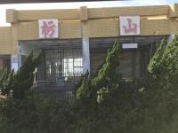 枋山駅170113