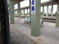 金崙車站170113