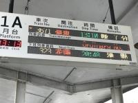 3671次台東行き普快車7分遅れ170113