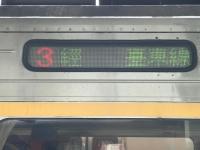 經臺東線170113