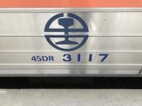 45DR3117型170113