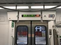 EMU800区間車車内表示170113