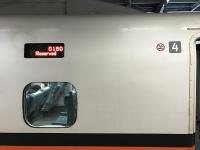 4号車170113