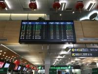松山空港国際線170120