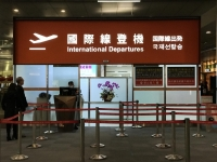 国際線登機170120