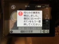 ニコンD5100故障170202