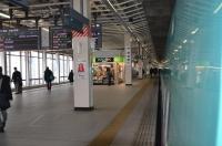 仙台駅170122