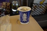 秋田の清酒高清水170122
