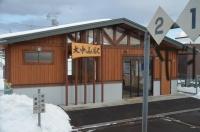 大中山駅170122