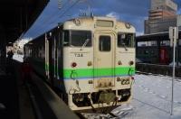 キハ40普通列車函館到着170122