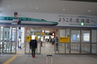 ようこそ北海道へ170122