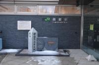 函館本線0マイル地点記念碑170122