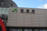 函館駅名表示170122