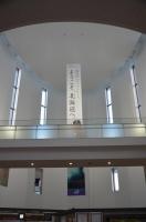 函館駅構内吹き抜け170122