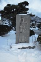 函館山碑170122