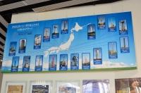 日本のタワー170123
