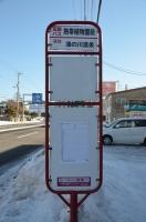 函館バス熱帯植物園前170124
