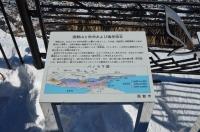 函館山と砂州および海岸段丘170124