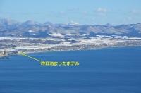 函館空港アップ170124