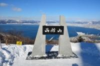 函館山碑170124