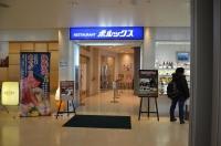 函館空港ポルックス170124