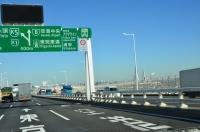 次は鶴見つばさ橋170125