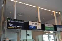 羽田搭乗口170125