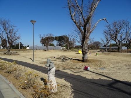 古館遺跡公園