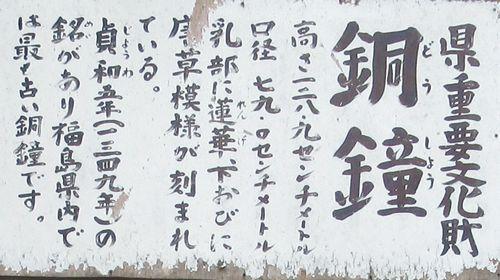 熊野神社長床14