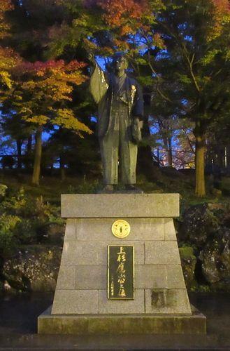 上杉神社11