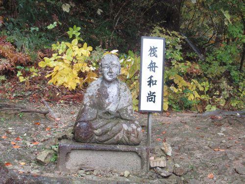 亀岡文殊堂3