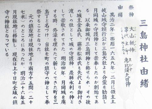 上山城址25